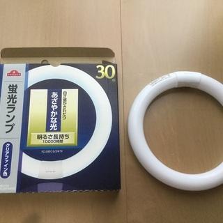 【新品未使用品】蛍光ランプ トップバリュー 30型 クリア…