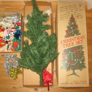 クリスマスツリー&オーナメント 引取限定