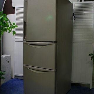 R2040) HITACHI 日立 3ドア冷凍冷蔵庫 265L ...