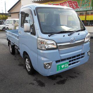 ハイゼットトラック 4WD 5速 車検 令和4年10月迄!!!