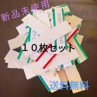 【ネット決済・配送可】マルボロ シリアルナンバー パックコード