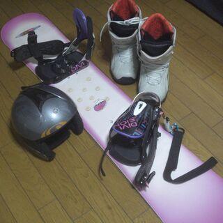 スノボードセット一式【板.ビンディング.ブーツ.ヘルメット付き】