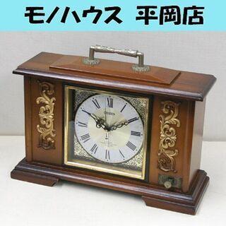 難あり 昭和レトロ シチズン トランジスタクロック 4石 置時計...