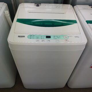 洗濯機【管理番号5784】