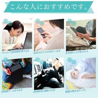 【新品・未使用】猫背矯正 姿勢サポーター(Mサイズ) − 東京都