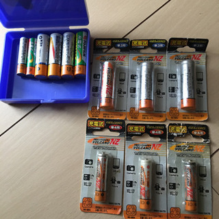 充電式ニッケル水素電池