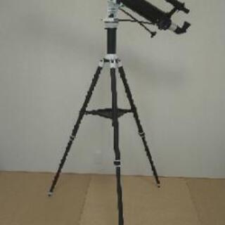 ≪天体望遠鏡≫スカイウォッチャーAZ-PRONT経緯台+90S鏡筒