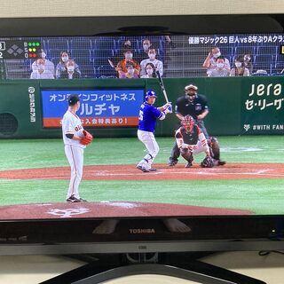 【ネット決済】東芝 32V型 液晶テレビ 32ZS1 フルハイビ...