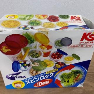 食品保存容器