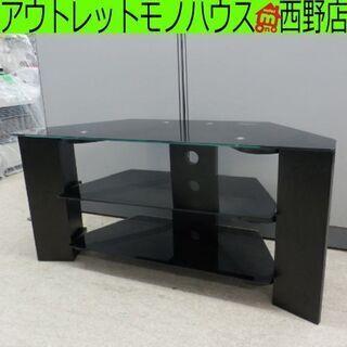 お持ち帰り特価! テレビボード 幅108 ワイド ガラス TVボ...