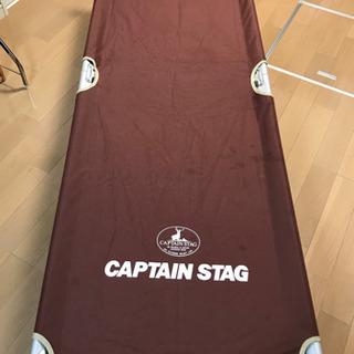 キャプテンスタッグ CAPTAIN STAG エクスギア アルミ...