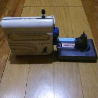 2バンドラジオ、ダイソン充電池
