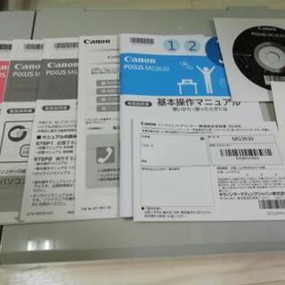 【決定】Canon プリンター