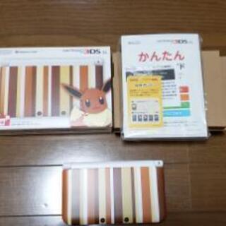 任天堂3DSLLイーブイエディション