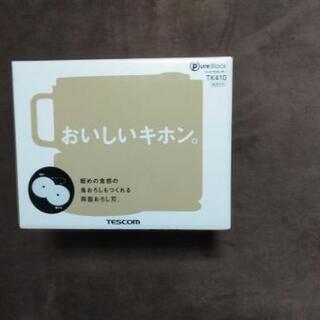 【最終値下げ】未使用☆フードプロセッサー
