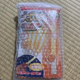 【新品】ルミカライト(オレンジ×15本)