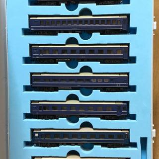 TOMIX 24系25型寝台(旧製品)7両セット