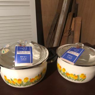 琺瑯片手鍋・両手鍋(黄色の花)