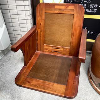 木製 座椅子 座いす 中古