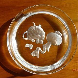 クリスタル製の干支の皿【子】