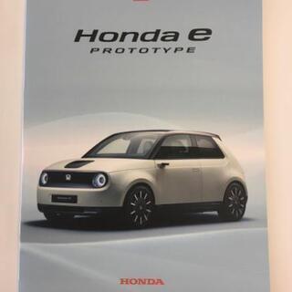 フランス仕様 Honda e PROTOTYPE・2019年カタログ