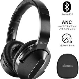 定価の半額 Bluetooth  ワイヤレスヘッドホン