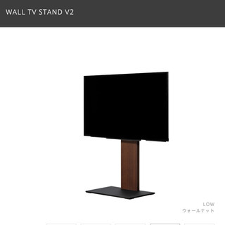WALL INTERIOR TV STAND V2 ウォールナット