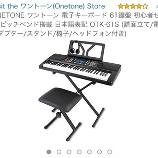 ほぼ新品 キーボード 61鍵盤