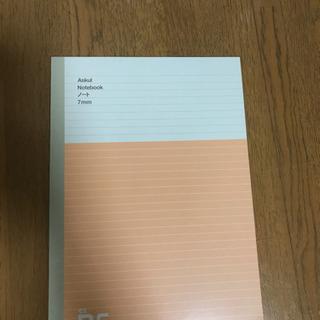 【新品】ノート無料
