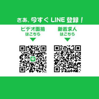 正社員コース2021.5月スタート予定 工場の生産管理・工程OP <S106-A> - 草津市