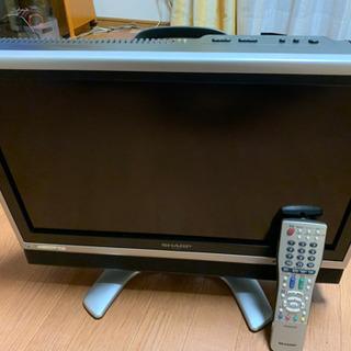 シャープ AQUOS20型テレビ あげます!