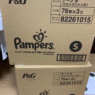 パンパース 肌へのいちばん テープS 76枚×6袋