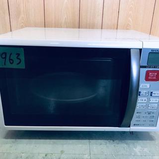 963番 SHARP✨電子レンジ✨RE-S15B-W‼️