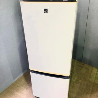 【特価】 SHARP シャープ  2ドア冷蔵庫 165㍑ 除菌・洗浄済