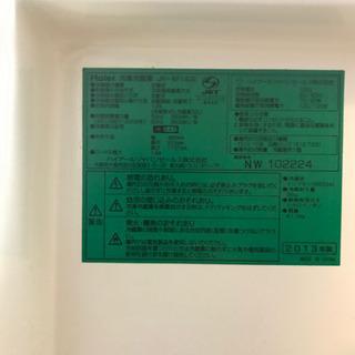 Haier 冷凍冷蔵庫 JR-NF140E