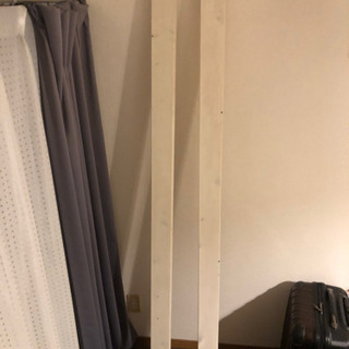 ラブリコアジャスター付き 2×4材 約195cm  2本セット