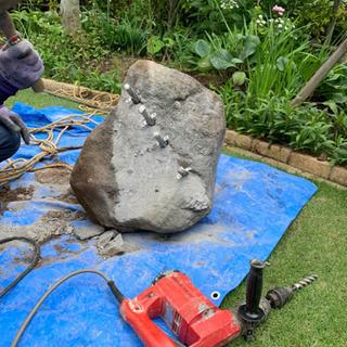 庭石処分(庭石割り)庭石回収 お庭のお手入れに対応 庭石処分に...