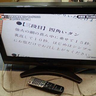 札幌 シャープ 液晶テレビ LC-26DE7 2010年製 まだ...