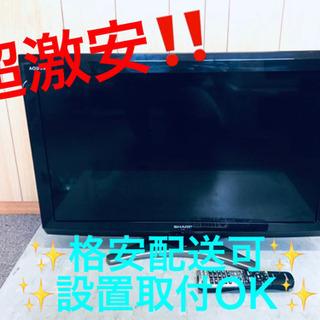 ET992A⭐️SHARP  液晶カラーテレビ ⭐️