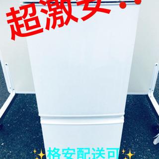 ET3A⭐️SHARPノンフロン冷凍冷蔵庫⭐️