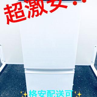 ET7A⭐️SHARPノンフロン冷凍冷蔵庫⭐️