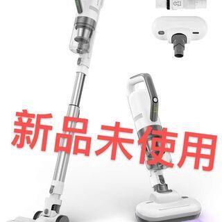 9980円 新品・未使用 コードレス 掃除機 21000pa 180W