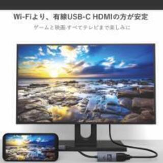 USB C HDMI 変換 ケーブル