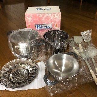 【新品・未使用】マルチパスタポット(中かご、蒸し器、調理用等具付き)