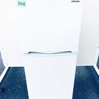 ✨高年式✨1000番 アビテラックス✨ノンフロン電気冷凍冷蔵庫✨...