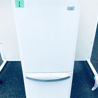 1番 Haier✨冷凍冷蔵庫✨JR-NF140H‼️