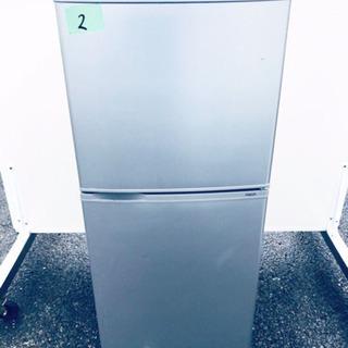 ✨高年式✨2番AQUA✨ノンフロン冷凍冷蔵庫✨AQR-141F‼️
