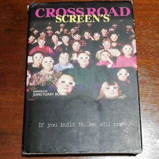 「Crossroad screen's 自由であり続けるために、...