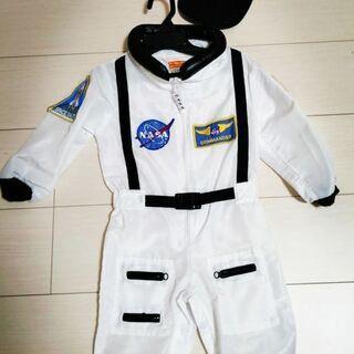ハロウィーン の宇宙飛行士のスーツ