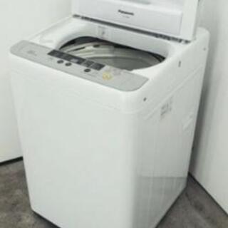 パナソニック洗濯機14年式5キロ